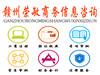 龍南縣獨資公司注銷步驟,專業注銷