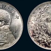 临沂热门私下交易古董古玩鉴定古钱币 成化年制瓷器图片