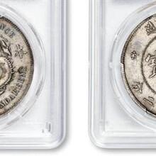 天津私下交易古董古玩鉴定古钱币图片