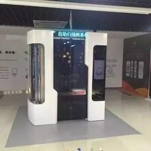 北京3d高速人體全身掃描優質服務,人體3d掃描圖片