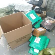 東莞到香港倉儲一件代發價格 香港COD 助您安心上網