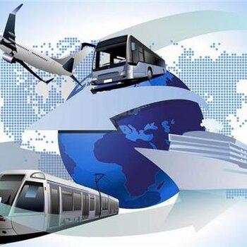 廣州到香港國際專線價格 香港電商小包 24小時發貨