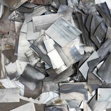 淮安高價回收鎳板回收采購圖片