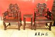 王義紅木緬甸花梨桌椅,濟南質地細膩大紅酸枝椅子