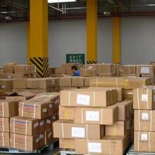 上海到一件代發時效 臺灣電商小包