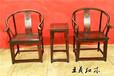 升值大紅酸枝椅子價格及圖片,交趾黃檀桌椅