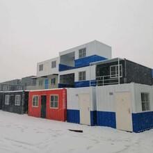 遼源生產集裝箱房屋服務至上圖片