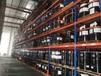 危險品倉庫出租危險品倉庫出租危險品倉庫出租危險品倉庫出租