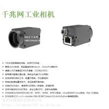 千兆网口GIge500万像素高清摄像头工业相机图片