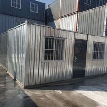 通化生產集裝箱房屋質量可靠圖片
