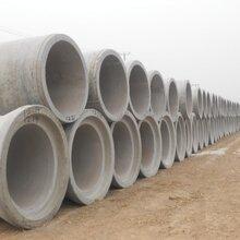 玉林DN400混凝土水泥管廠家 量大從優