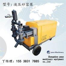 液壓砂漿泵圖片