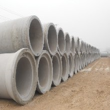 河池DN400混凝土水泥管廠家 實力廠家