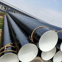 畅享衬里水泥砂浆防腐钢管,沈阳DN500水泥砂浆防腐钢管图片
