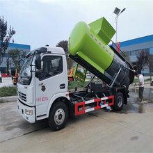 深圳销售程力威餐厨垃圾车品质优良,国六泔水收集车图片