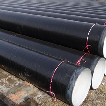 商丘污水處理用水泥砂漿防腐鋼管