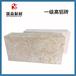 瑞森耐材高鋁磚,鄭州全新一級高鋁磚量大從優