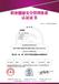 安徽知識產權體系認證,16949培訓