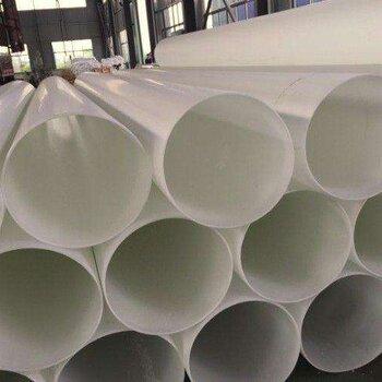 廣州現貨PVDF批發價格 管材生產廠家