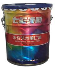廣州優質圍欄漆定制 水性圍欄漆 歡迎加盟圖片