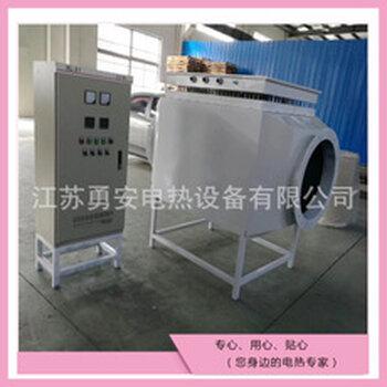 贵州风道加热器厂家 加热器 品质优良