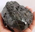 十堰陨石鉴定-鉴定费用图片
