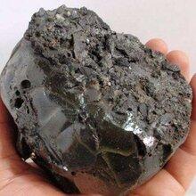 茂名隕石鑒定費用圖片