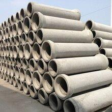 梧州DN500混凝土水泥管價格 現貨供應