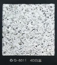 杭州水包砂多彩漆報價 水包砂花崗巖漆 廠家直銷圖片