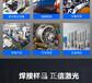 正信節能盤激光焊接機,連云港熱水器傳熱板焊接機廠家