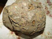 烟台陨石鉴定-鉴定费用图片0