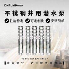 天津小區供暖深井泵參數 使用壽命長圖片