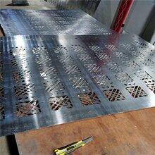 木紋鋁窗花廠