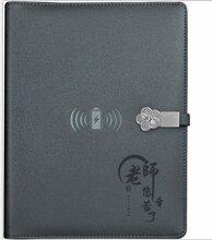 多功能記事本無線充電記事本教師實用禮品帶優盤帶充電寶記事本圖片