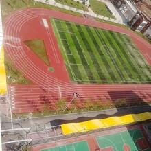 包头速瑞学校硅pu丙烯酸篮球场网球场羽,硅pu图片