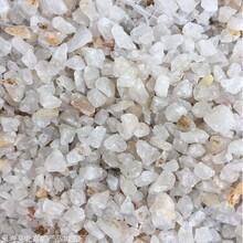 石英砂 水处理用石英砂滤料 直销精制白石英砂滤料