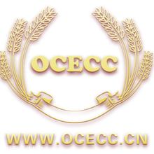 寧波專業全國職業信用評價網品牌圖片