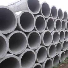 貴港DN500混凝土水泥管價格 實力廠家