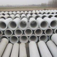 防城港DN400混凝土水泥管價格 價格優惠