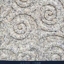 湖南水包砂多彩漆 仿石漆 性價比高圖片