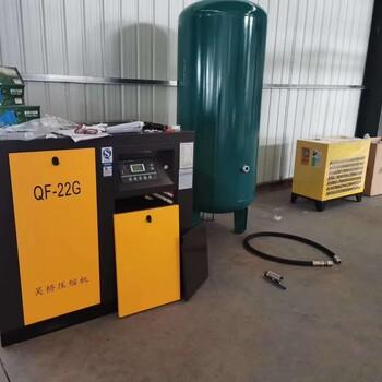 撫順小型螺桿空壓機,打氣泵,打氣泵