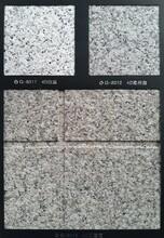 淮安水包砂仿石漆價格 多彩漆 歡迎詢價圖片