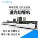 無錫廠家推薦激光切管機 全自動切管機廠家