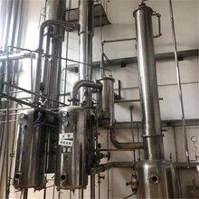 東莞原裝進口二手蒸發器圖片