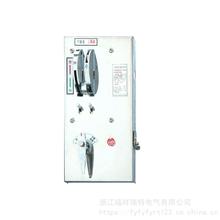 浙江樂清機械閉鎖三工位操作盤圖片