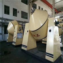 武漢迷你二手混合機 混合機系列圖片