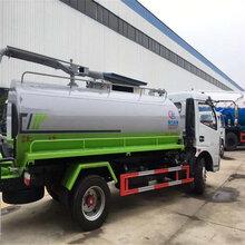 程力威9吨抽粪车,汉中国六9方吸粪车服务至上图片