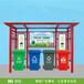 鋁合金垃圾分類亭的使用說明