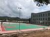 鞍山速瑞學校丙烯酸網球場塑膠材料,硅pu球場材料