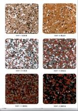阜陽水包水多彩漆品牌 水包水 全國發貨圖片